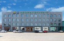 内蒙古大宗商品交易所